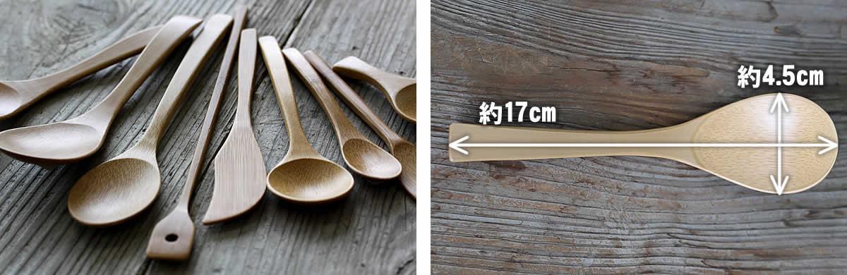 竹レンゲ、サイズ、カトラリー、竹製、日本製、国産、かとらりー、スプーン、すぷーん、食器、レンゲスプーン