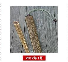 虎竹箸箱と虎竹男箸のセット