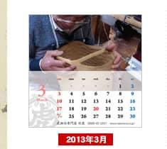 白竹三段弁当箱(角)