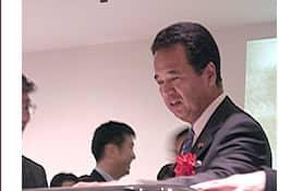 前経済産業大臣の甘利明氏