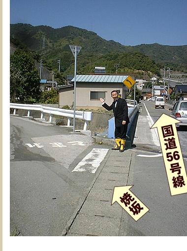 焼坂への道
