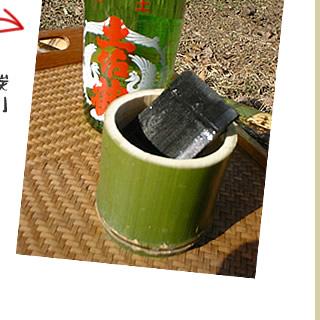 土佐鶴と最高級竹炭