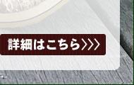 竹皮スリッパ(下駄鼻緒)