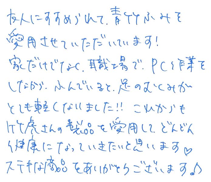 【訳あり】強力青竹踏み踏王(ふみお)くんのお声