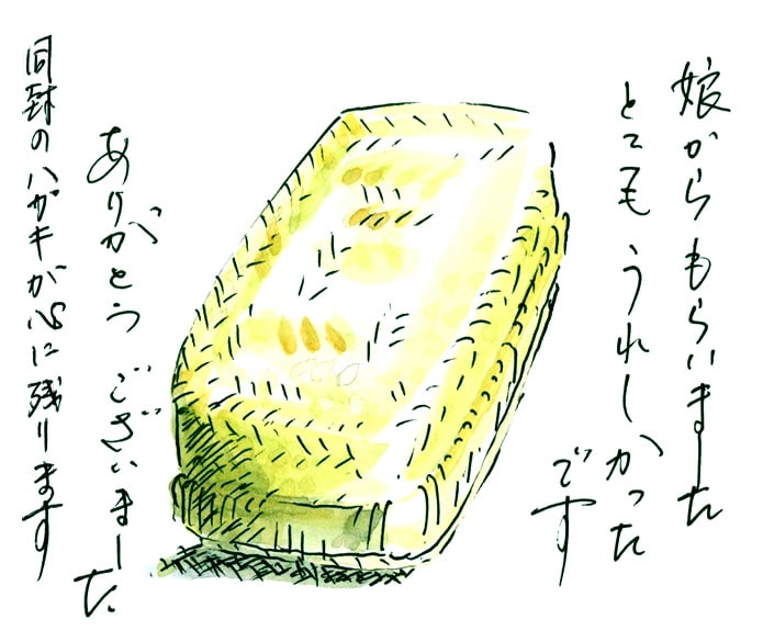 国産スズ竹弁当箱のお声
