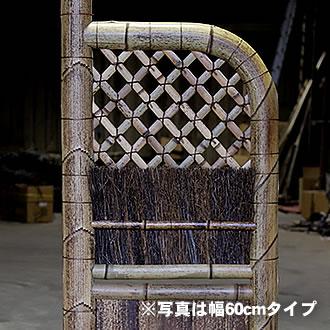 竹垣(虎竹玉袖垣)