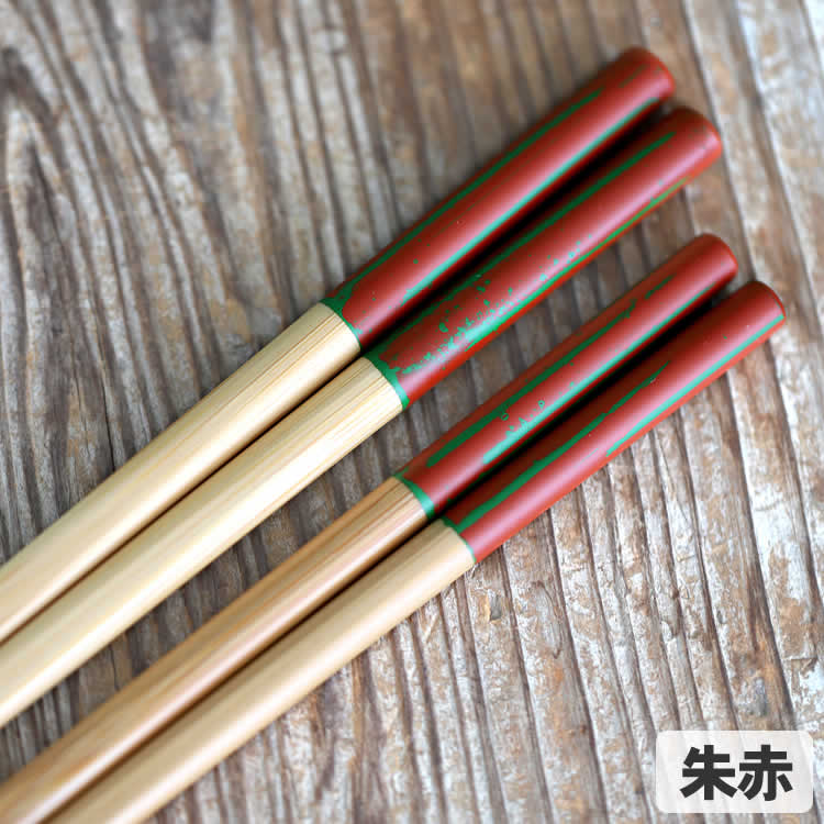 竹研出夫婦箸