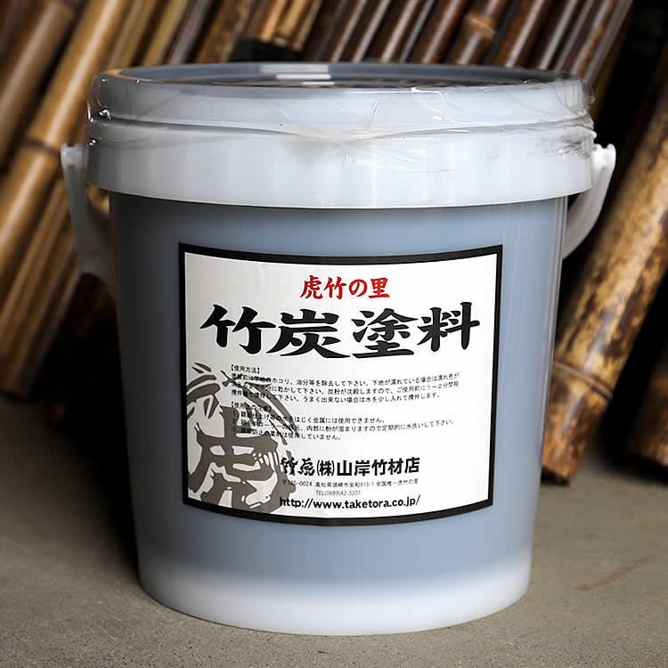 虎竹の里 竹炭塗料