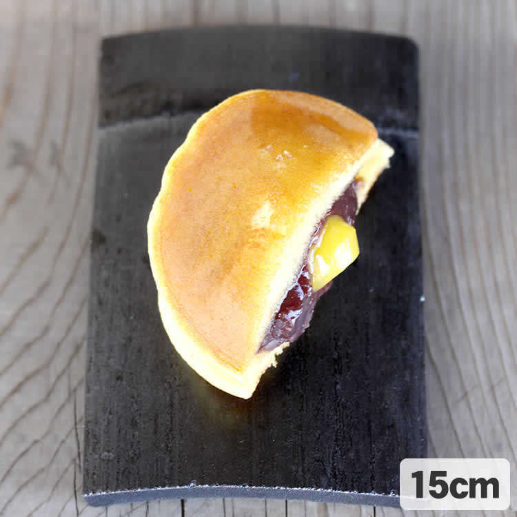 竹炭盛り皿(5枚組)