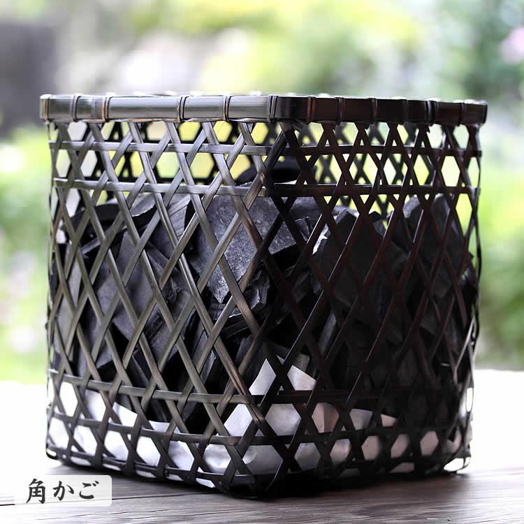 竹炭ダイヤ籠