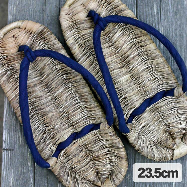 天然藍染め草履