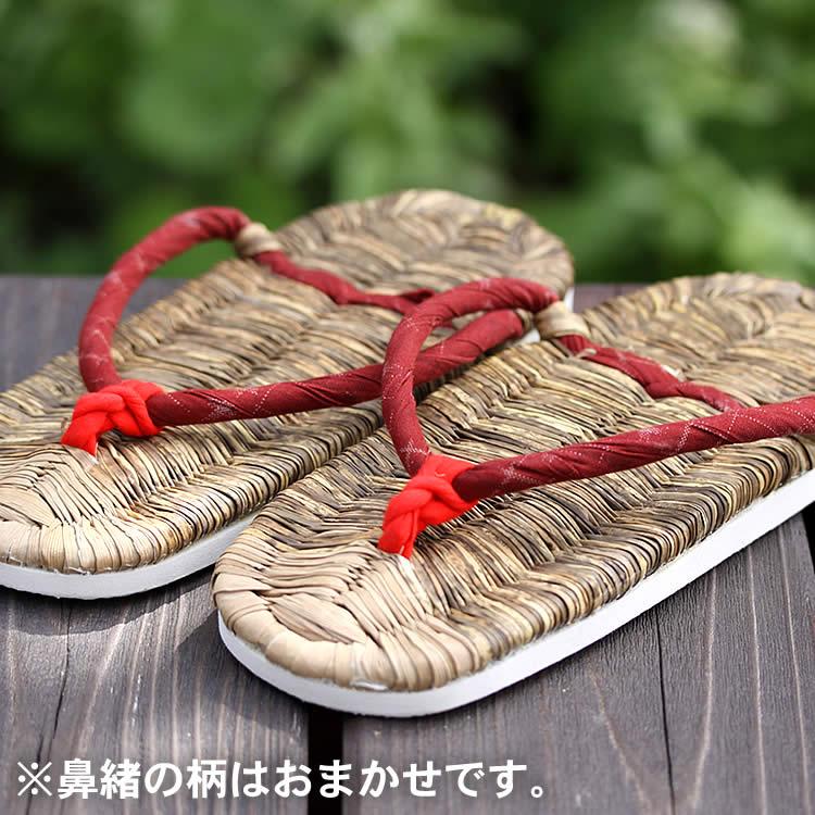 竹皮 スリッパ(鼻緒)