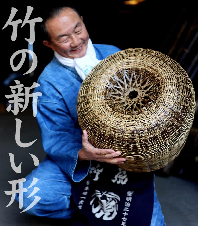 虎竹スツールは日本唯一の虎竹で編み上げたユニークな竹の椅子です。