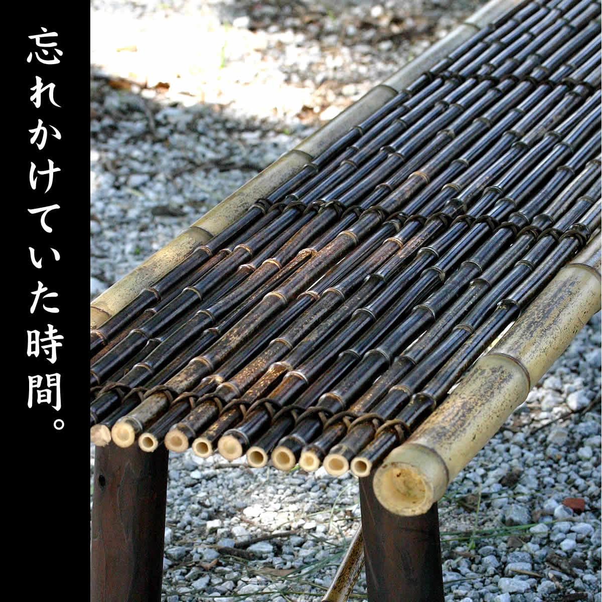 高級感と和の雰囲気を醸し出す、軽くて丈夫で足が折りたたみ可能な虎竹縁台