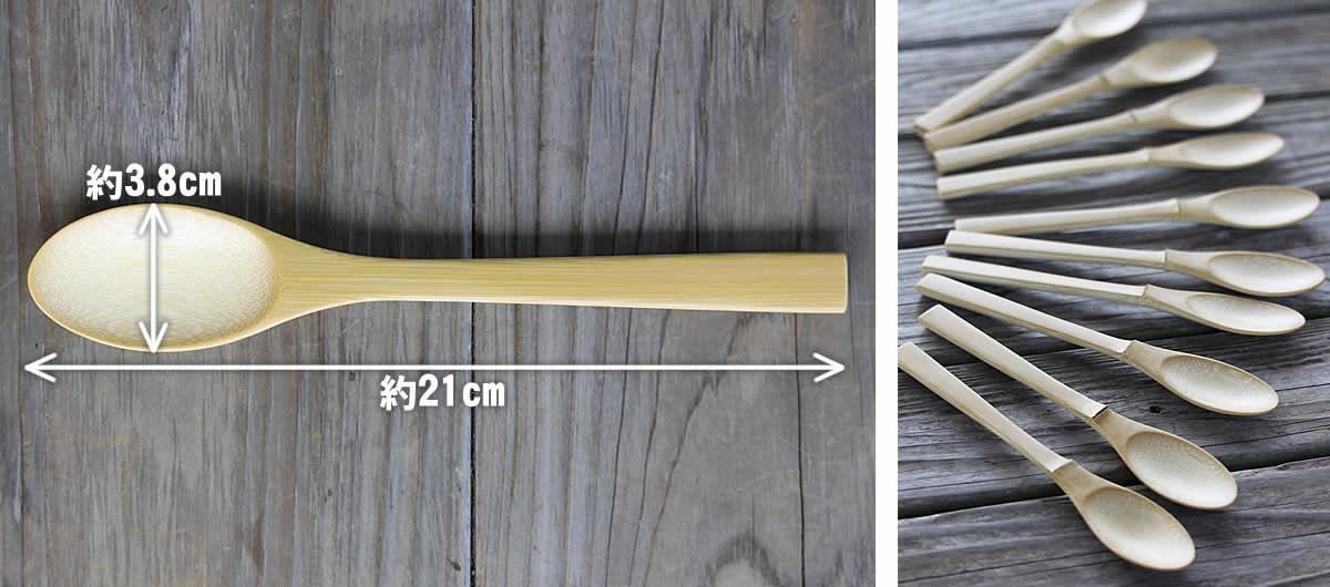 極上竹カレースプーン,サイズ