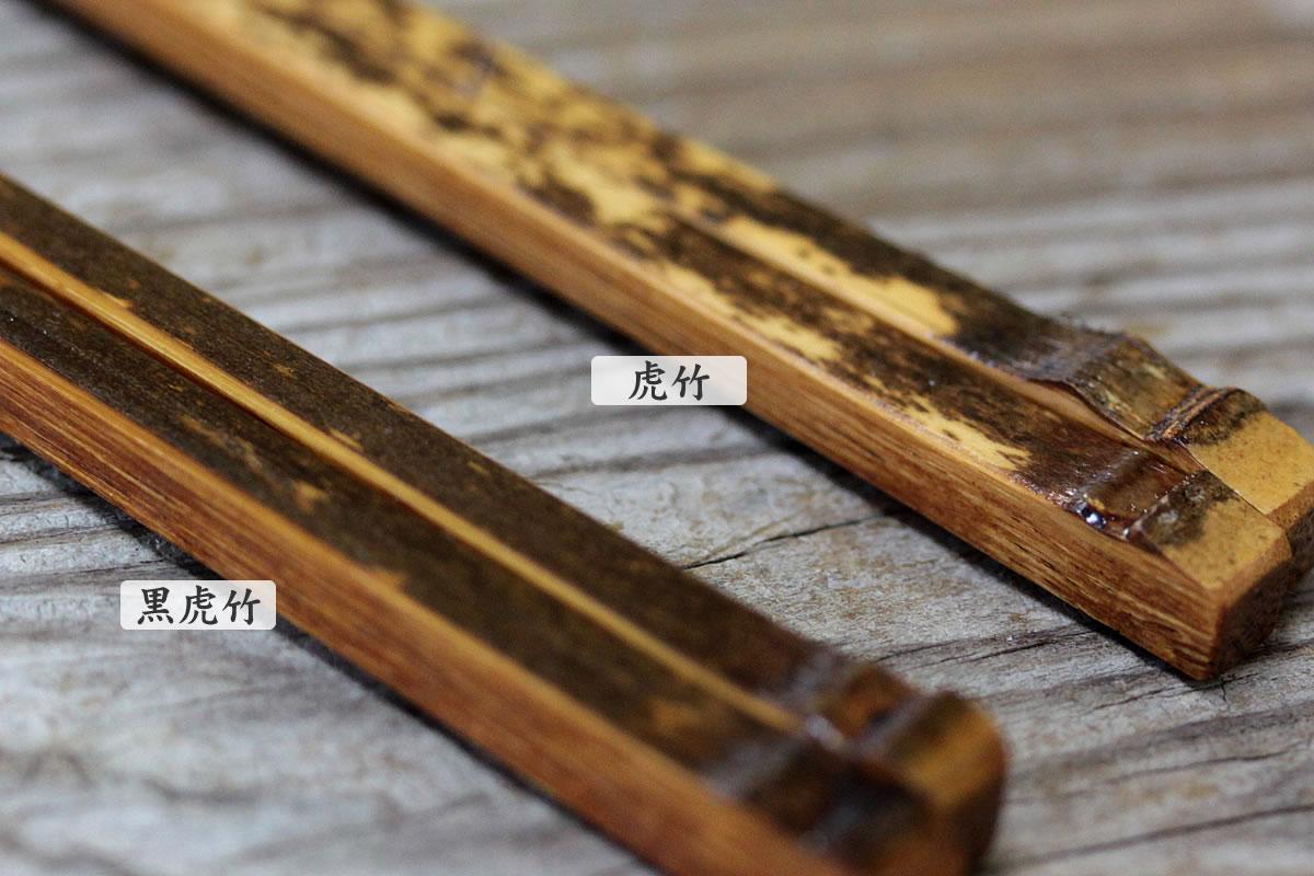 黒虎竹削り箸