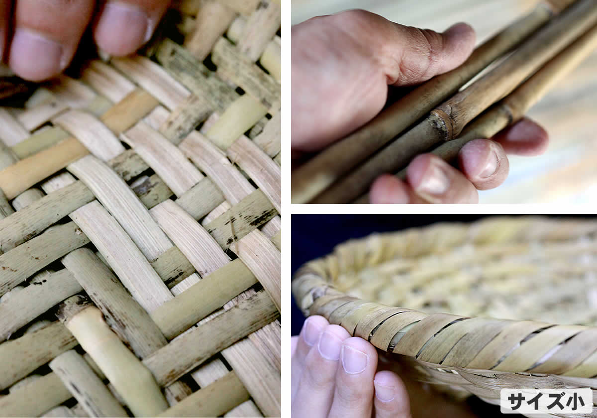 篠竹,縁巻き
