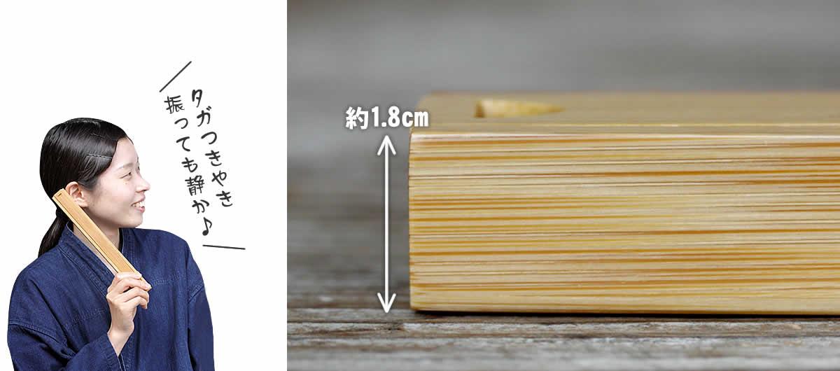 竹箸箱と虎竹漆箸セット