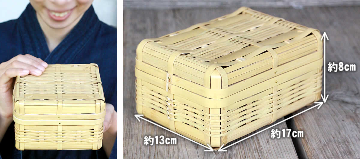 白竹ランチボックス(大),サイズ