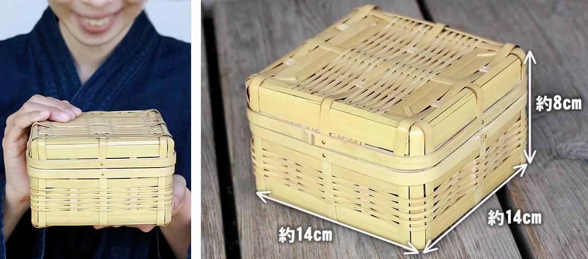 白竹ランチボックス(小),サイズ