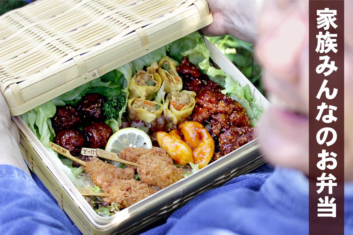 オーソドックスな形のお弁当箱で、料理が美味しくなる白竹ランチボックス(特大)