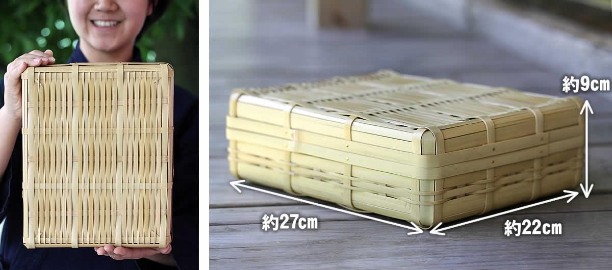 白竹ランチボックス(特大),サイズ