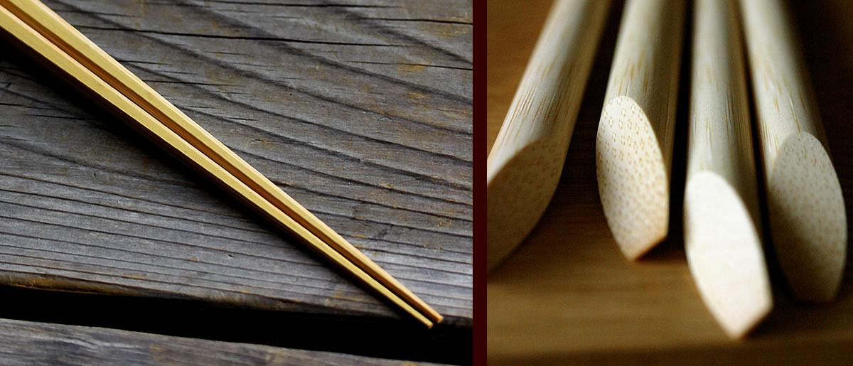 竹皮付取り箸