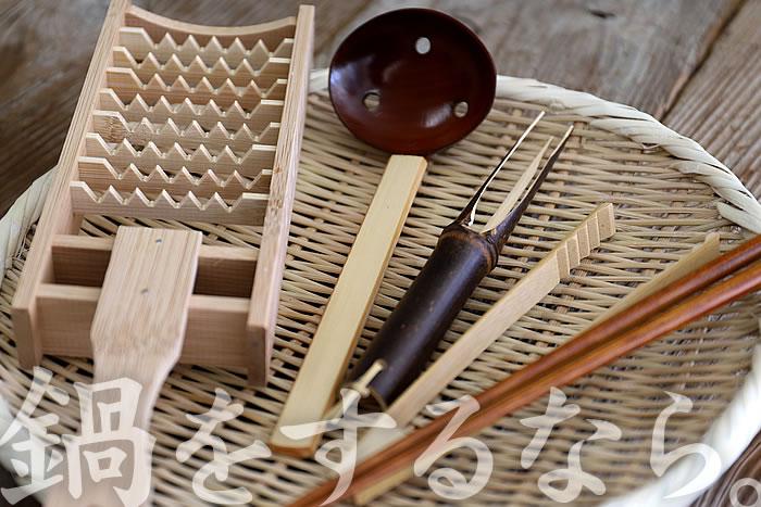 竹の鍋6点セット