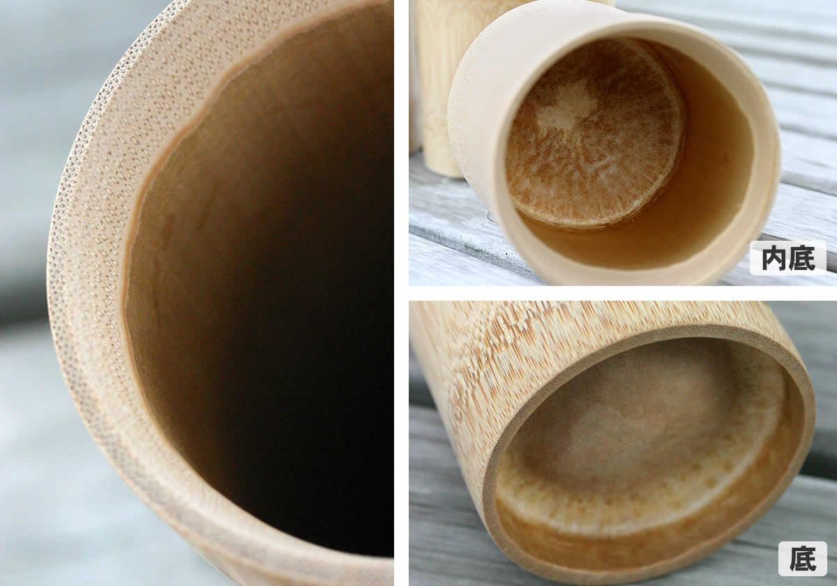 竹ビアグラスの細部