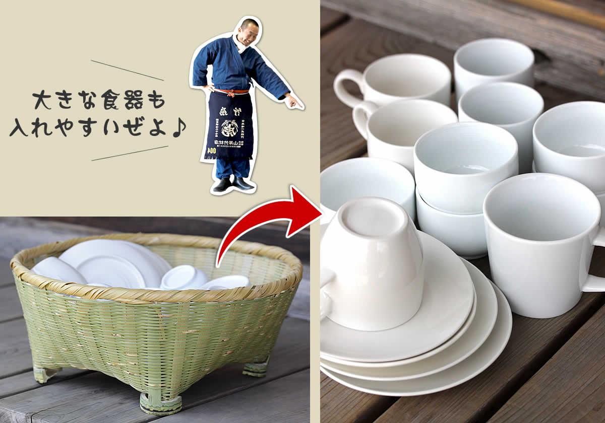 伝統の技が光る淡竹椀かごの収納力