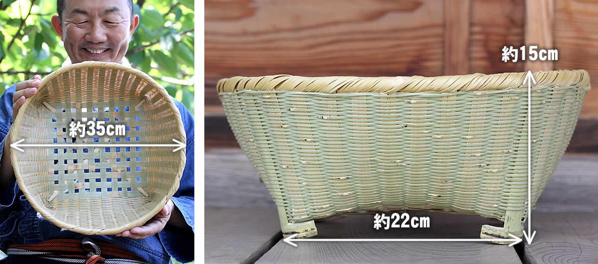 伝統の技が光る淡竹椀かごのサイズ