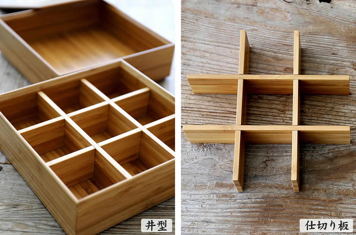 竹二段重箱(十文字仕切り)、お節料理や行楽にぴったりな竹の重箱