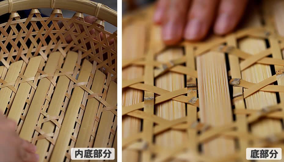 白竹六角足付椀籠,底面,力竹