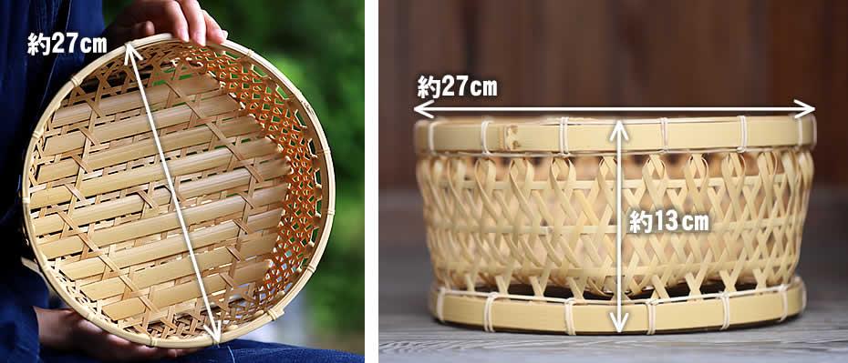 白竹六角足付椀籠,サイズ