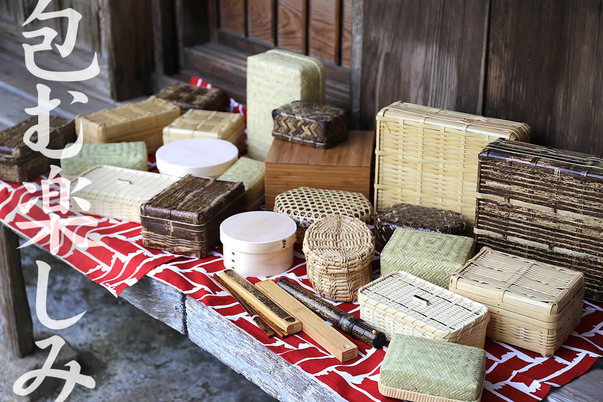 網代模様柄風呂敷、ふろしき、フロシキ、バンダナ、包む、布、弁当、ランチクロス、ナフキン、お弁当包み、クロス、ハンカチ