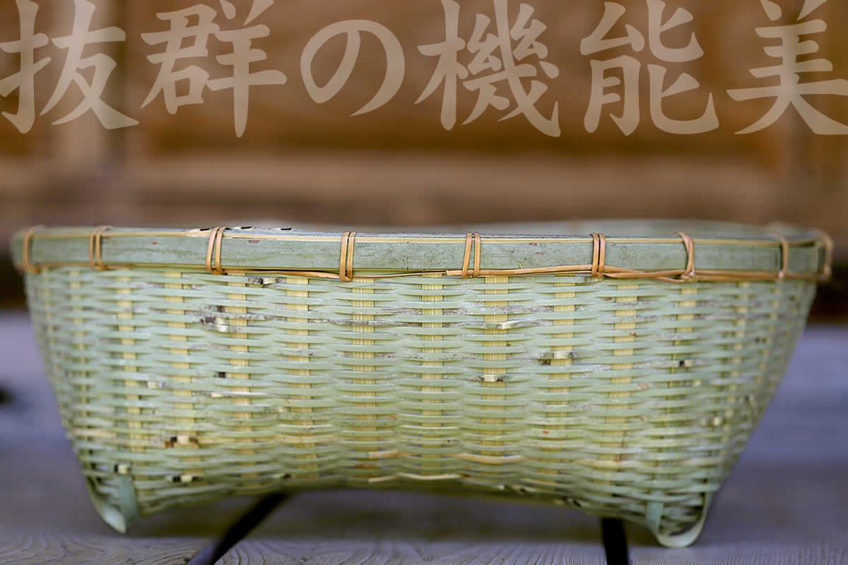 当縁食器籠