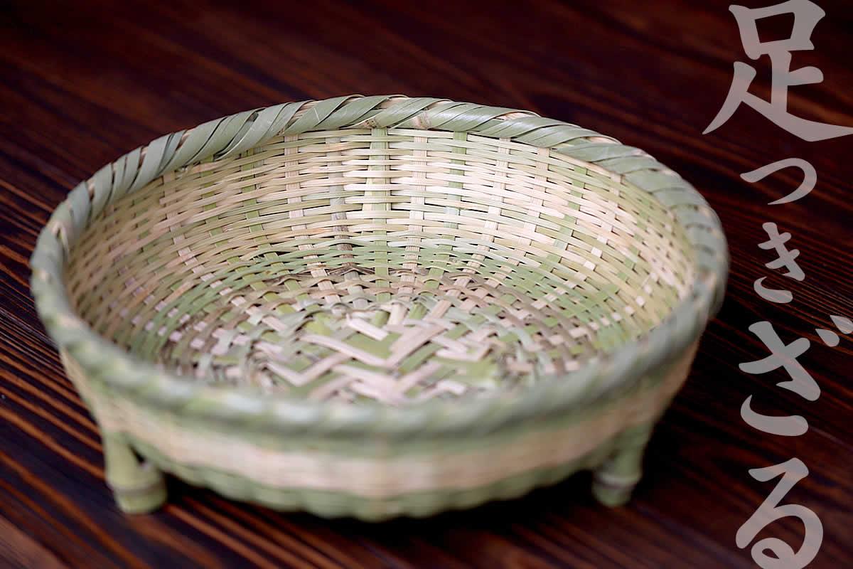 網代底水切りざる足付き30は、厳選した真竹を熟練の職人が編み込んだ頑丈なザルです。竹の足がついているので通気性も抜群。