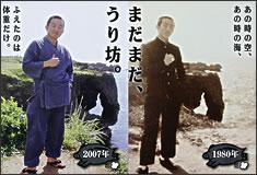 竹虎四代目年賀状 2007年
