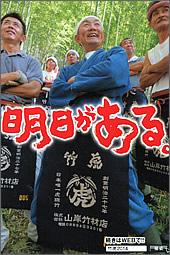 竹虎四代目年賀状 2014年