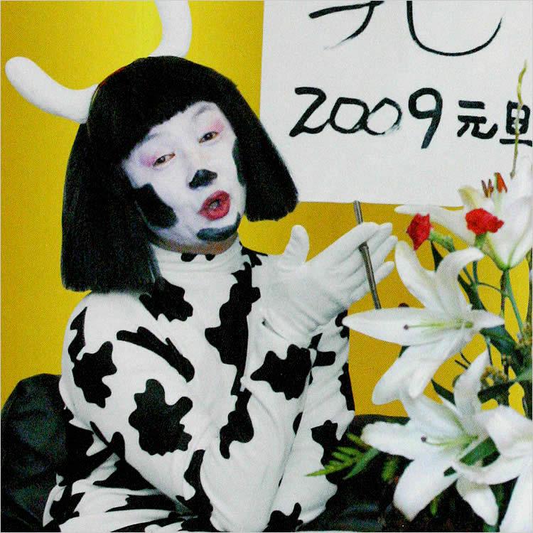 竹虎四代目年賀状 2009年