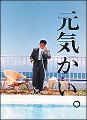 竹虎四代目年賀状 1986年