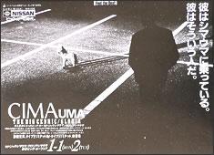 竹虎四代目年賀状 1993年