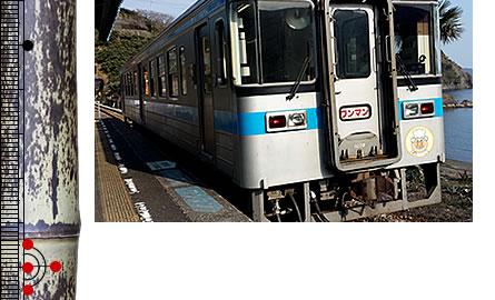 ワンマン列車