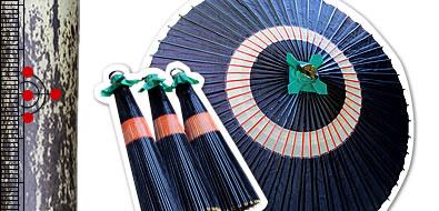 黒竹番蛇の目傘