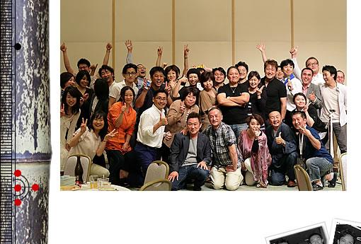 オフラインサミット2013滋賀合宿