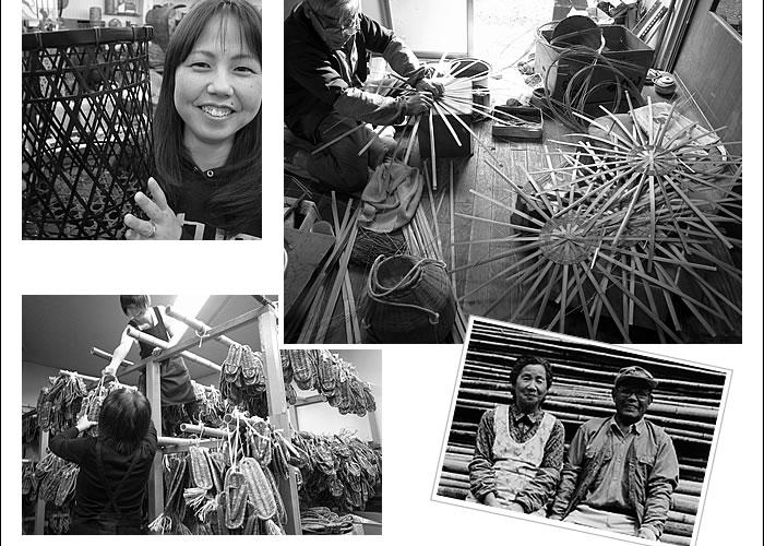 草履の整理整頓と竹職人