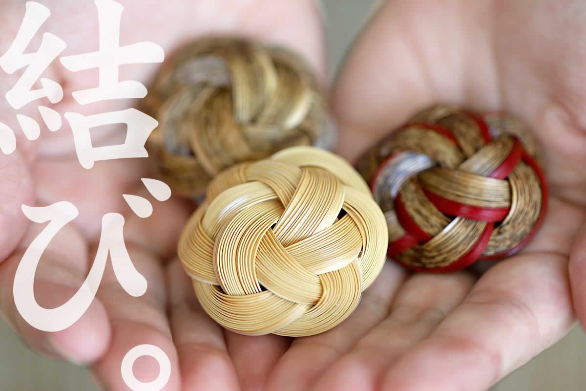 竹ブローチ(結び)は、竹を地緻密に編み込んで作った、昔懐かしいアクセサリーです。