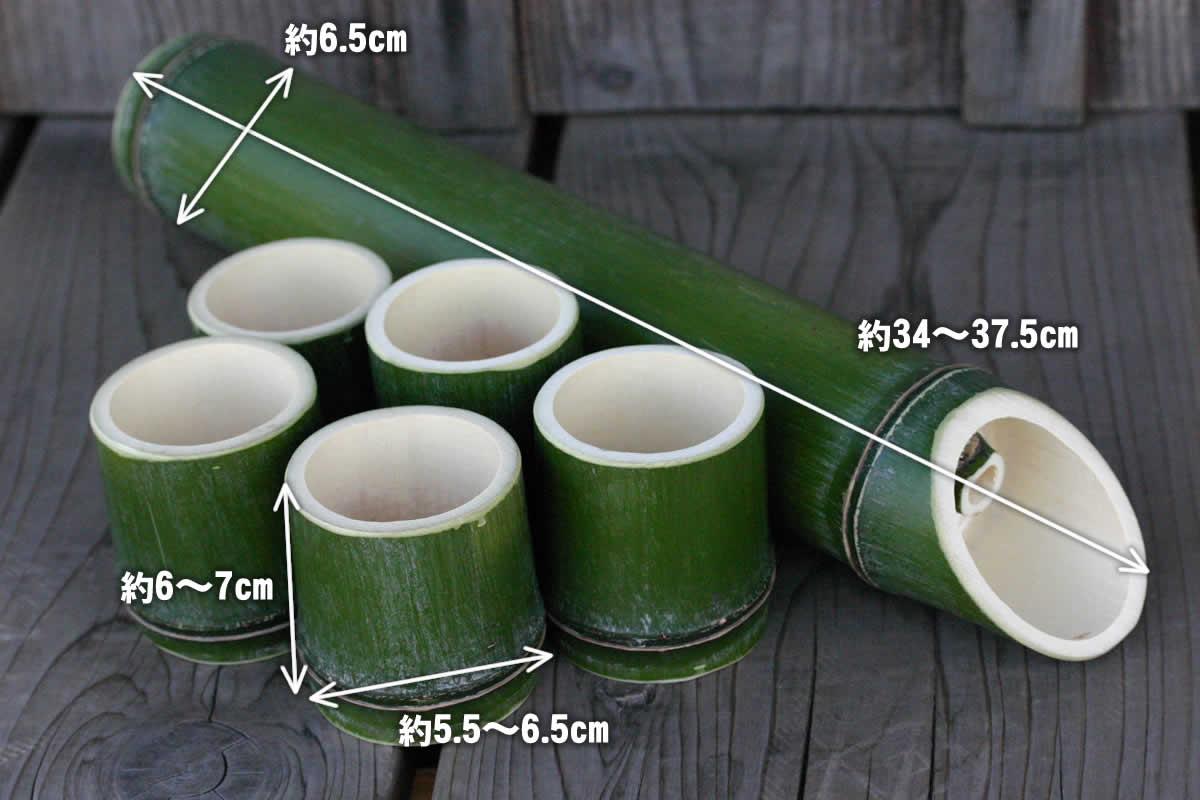 青竹酒器2本とお猪口10個セット,サイズ