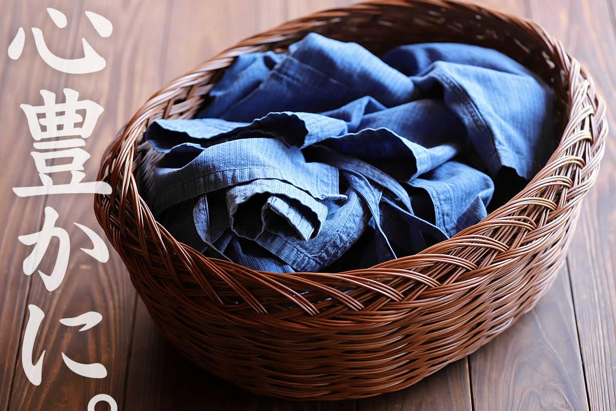シダ編み二重脱衣籠