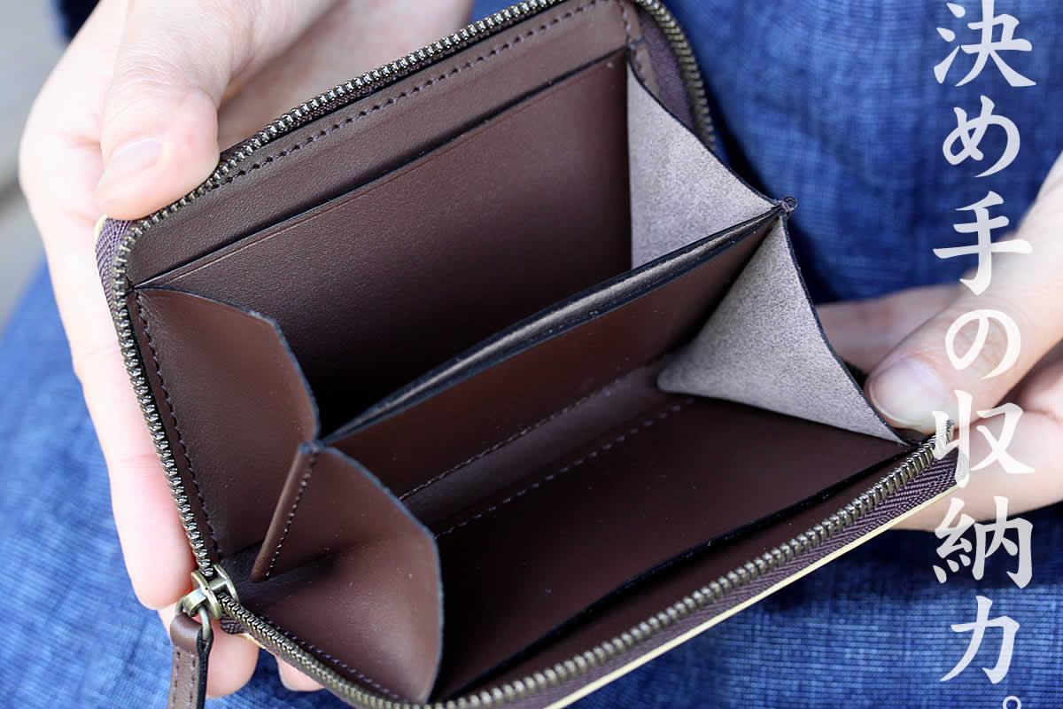 虎竹カード入れ、収納力、カード、コイン入れ、虎斑竹、カードケース、カードホルダー、コインケース